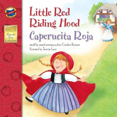 Spanish/English Book - Little Red Riding Hood