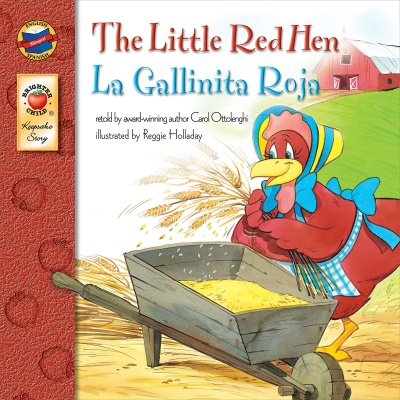 Spanish/English Book - The Little Red Hen